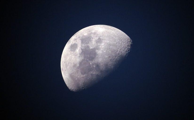 Что можно увидеть в любительский телескоп?