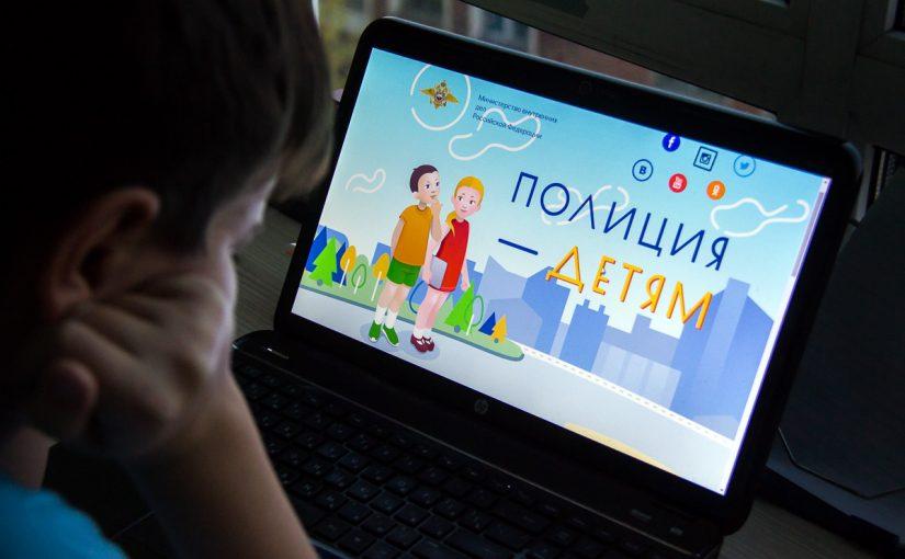Сайты органов власти для детей