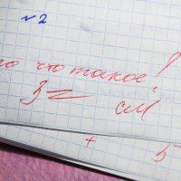 5 предметов, по которым можно отменить оценки