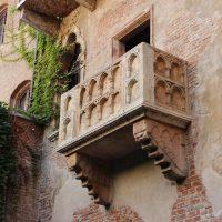Ромео и Джульетта на карантине